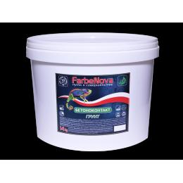 Грунтовка бетоноконтакт 14 кг