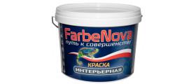 Краска интерьерная FarbeNova 14кг